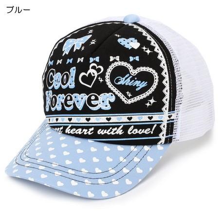 3000円以上送料無料 帽子 キッズ 小物 デコラ プ...