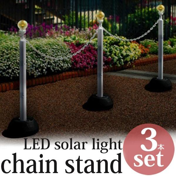 駐車場ポール 区画整理用品  LEDソーラーライト付...