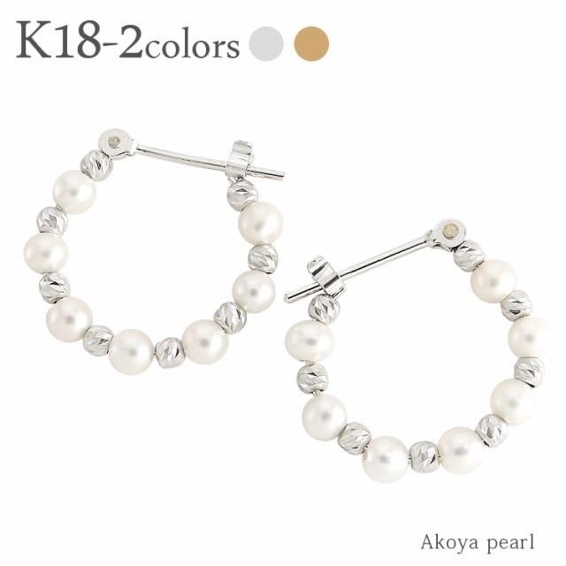 アコヤ真珠 パールピアス フープピアス K18 18金 ...