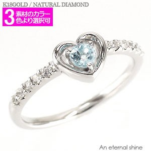 【送料無料】アクアマリン ダイヤモンドリング 0....