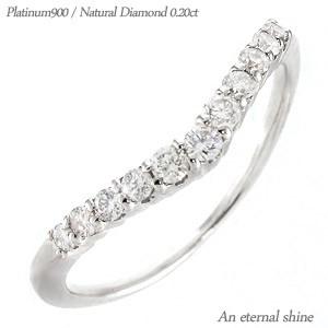 ダイヤモンドリング ダイヤ 0.20ct V字 pt900 プ...