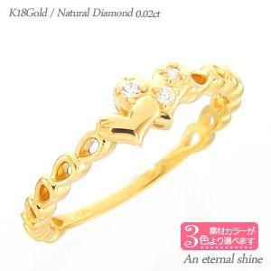 【送料無料】ダイヤモンドハートリング 0.02ct K1...