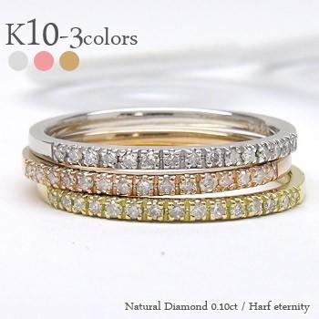 【最安値に挑戦】K10ゴールド 10金 ダイヤモンド...