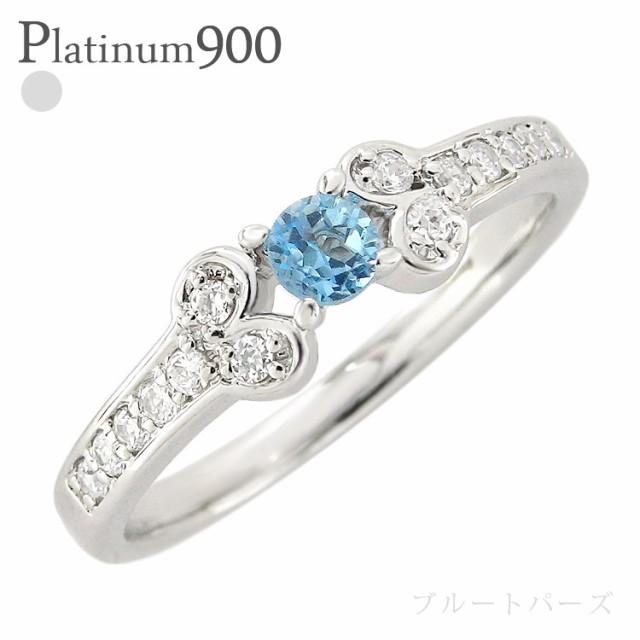 【送料無料】ブルートパーズ pt900 11月の誕生石 ...