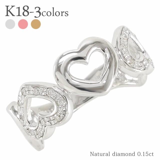 k18ゴールド ダイヤモンドリング ハートモチーフ ...