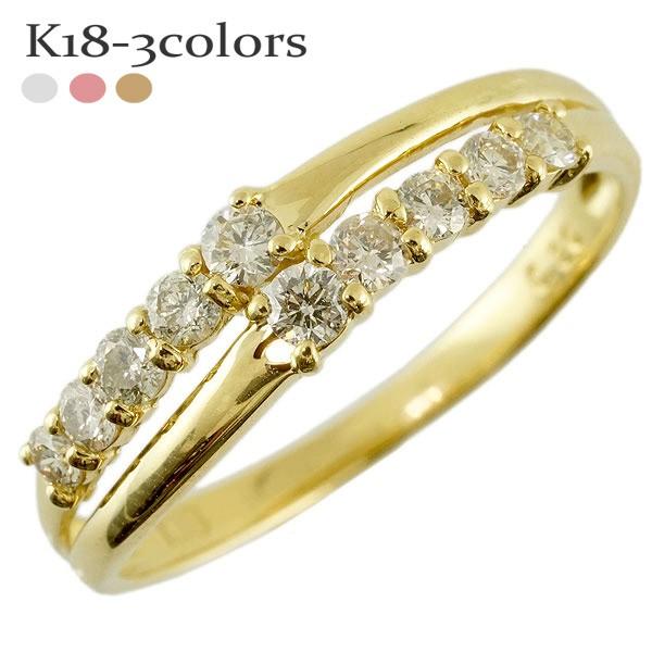 【送料無料】ダイヤモンド リング K18ゴールド K1...