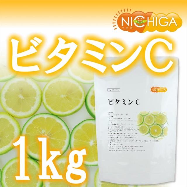 ビタミンC 1kg(計量スプーン付) 【メール...
