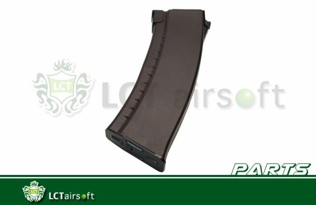 LCT AK74タイプ 樹脂マガジン 130連 PLUM
