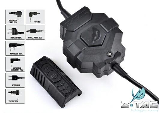 Z-Tactical ワイヤレスPTTスイッチ ICOM用
