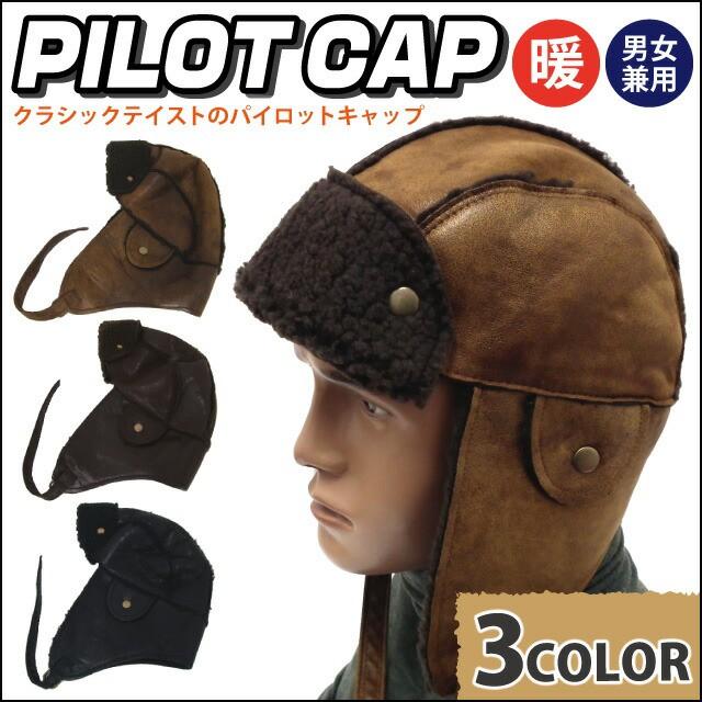 【P20倍】送料無料★パイロットキャップ ボア レ...