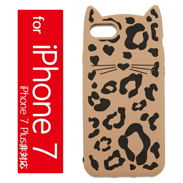 (取寄)Kate Spade New York Silicone Cheetah Cat...