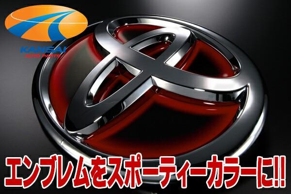 ★SilkBlazeシルクブレイズ★トヨタ ヒートレッド...