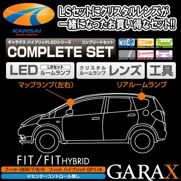 ★K'SPEC GARAX ギャラクス★ハイブリッドLEDコン...