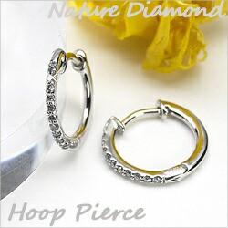 (リュイール)Luire ダイヤ ピアス ダイヤモンド 0.10ct フープピアス プラチナ900