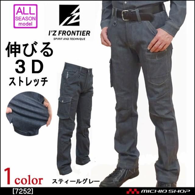 ★最新作!作業服 I'Z FRONTIER  カーゴパンツ 72...