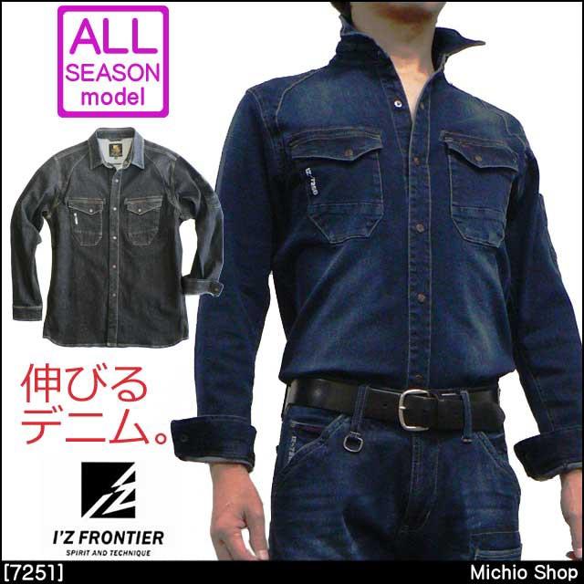 ★作業服 I'Z FRONTIER 長袖ワークシャツ 7251 ア...