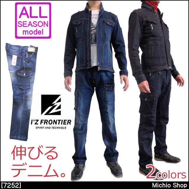 ★作業服 I'Z FRONTIER カーゴパンツ 7252 アイズ...