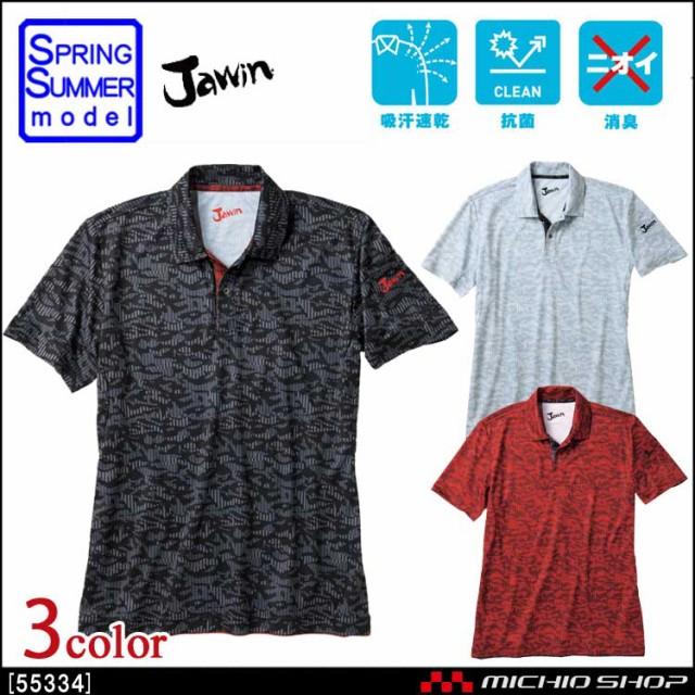 ★Jawin ジャウィン 吸汗速乾半袖ポロシャツ 5533...