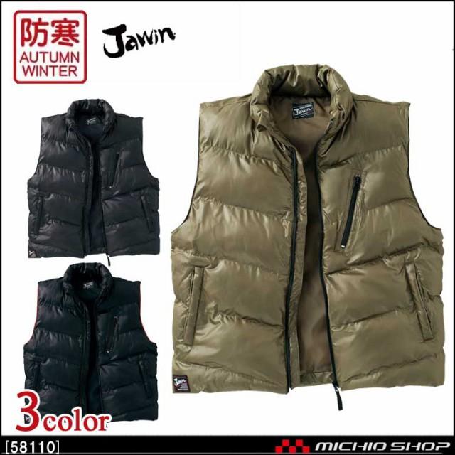 ★防寒服 Jawin ジャウィン 防寒ベスト 58110 自...
