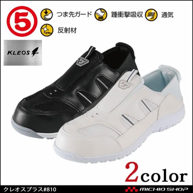 店内全品送料無料★安全靴 作業靴 丸五 MARUGOク...