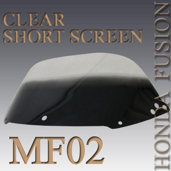 特典あり!! フュージョン/X MF02 ショートクリア...