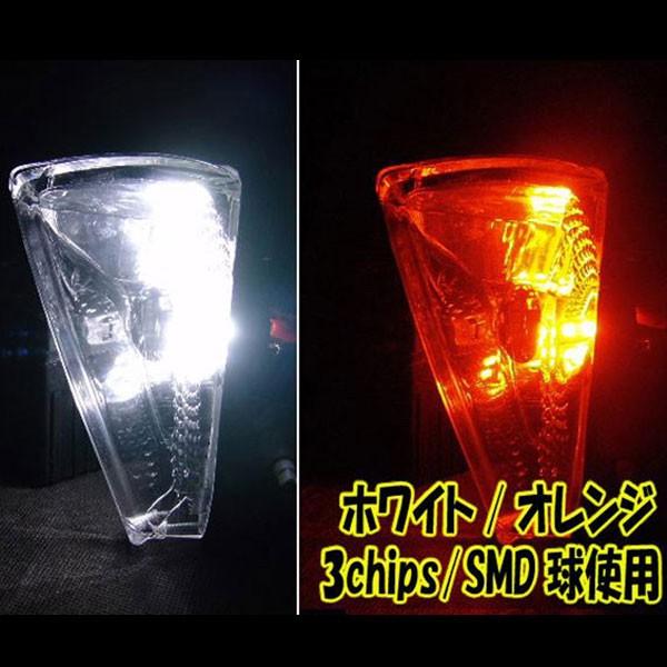 フォルツァX/Z MF08 2色発光 LED付き クリアユー...