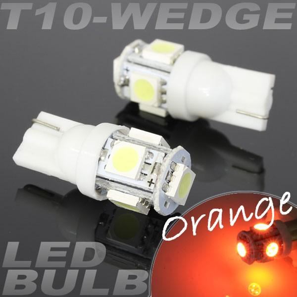 5連 SMD/LEDバルブ T10 オレンジ/アンバー ウェ...