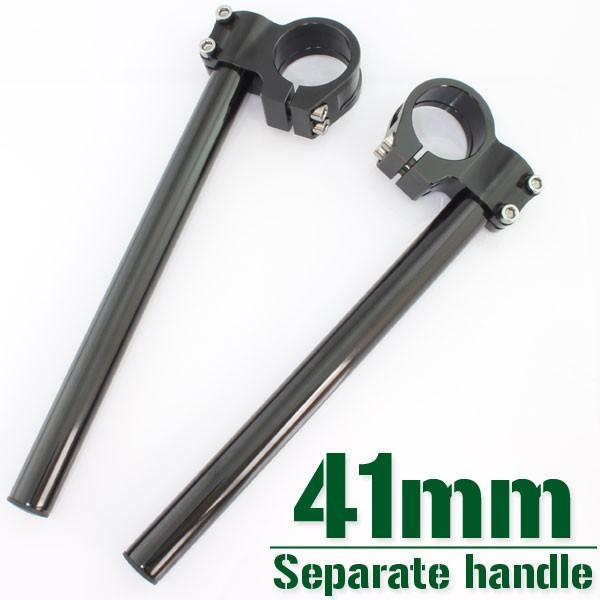 41mm 41パイ アルミ セパレートハンドル/セパハン...