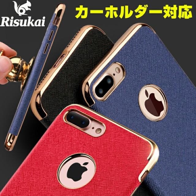 送料無料 翌日お届け iPhone7ケース ガラスフィル...