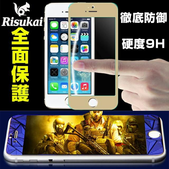 送料無料 表面硬度9H 3DTouchi対応 保護フィルム ...