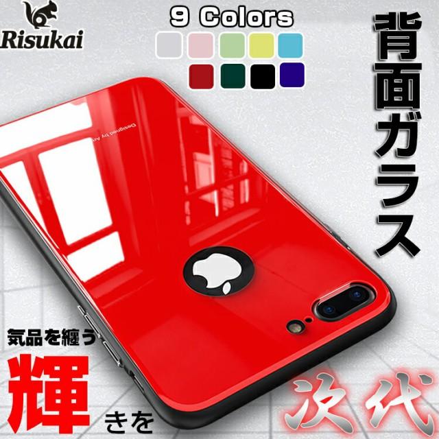 iPhone x ケース 翌日お届け iPhone8 ケース iPho...