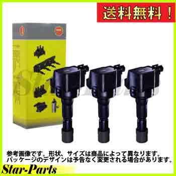 NGK イグニッションコイル キャリィ 型式 DA63T K6A 用 U5157 日本特殊陶業