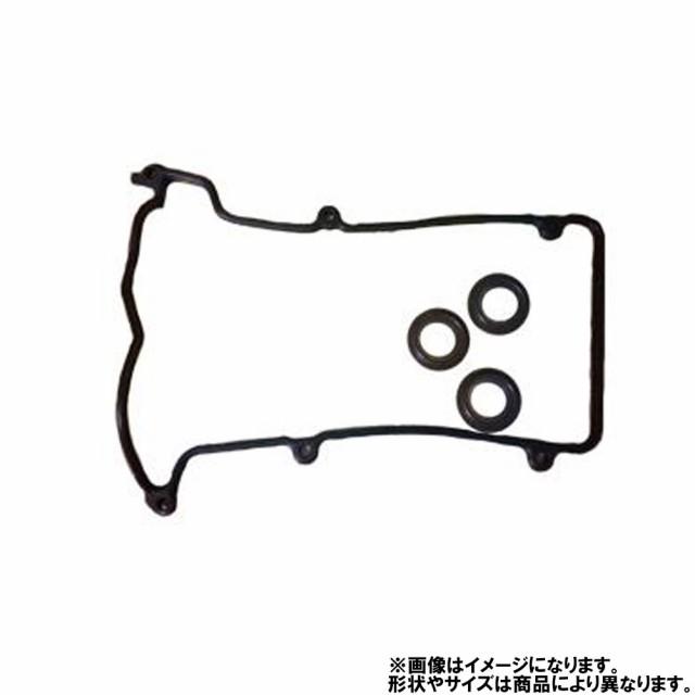 タペットカバーパッキンセット ☆DAIHATSU ダイハ...