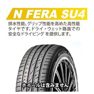 タイヤ ROADSTONE ロードストーン N FERASU4 215 ...