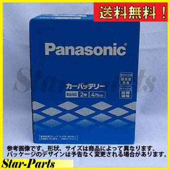 バッテリー スズキ SUZUKI パレット DBA-MK21S 用...