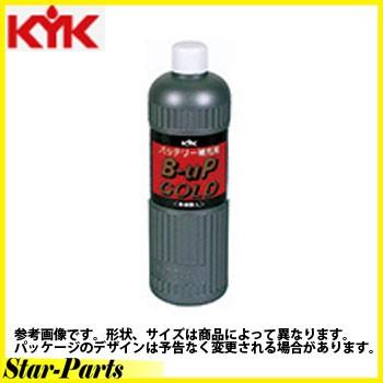 バッテリー補充液 B−UP GOLD300 希硫...