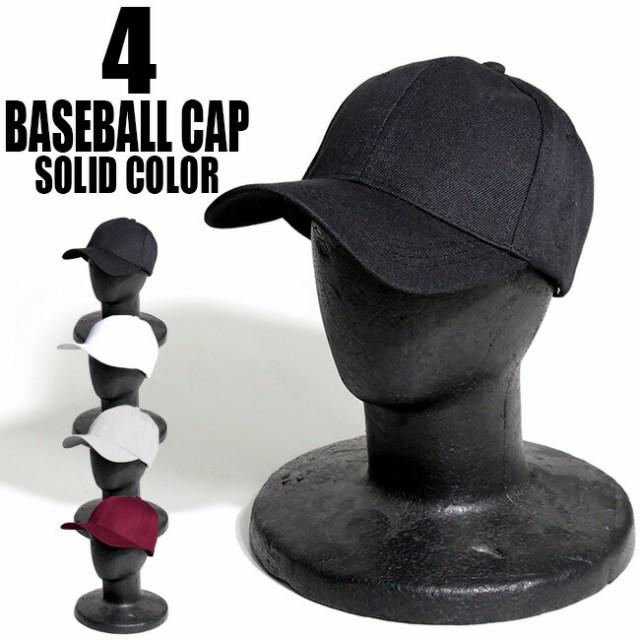無地 ベースボールキャップ 黒/白/グレー/赤[CAP ...