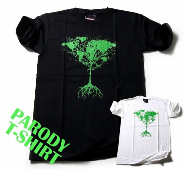 デザインTシャツ 緑色の木 グラフィックTシャツ ...