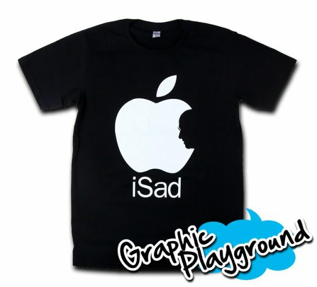 パロディーTシャツ りんごをかじられて私は悲しい...
