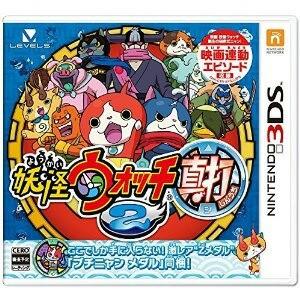 【処分特価★+1月9日発送★新品】3DSソフト 妖怪...