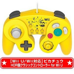 ★12月12日発送★新品】Wii WiiU周辺機器 (Wii U ...