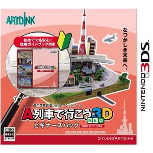 発送日ご確認を!★2月21日発送★新品】3DSソフト ...