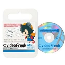 【新品】PSP周辺機器 CYBER ビデオフリーク(PSP-1...