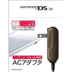【+1月9日発送★新品】DS周辺機器 ニンテンドーDS...