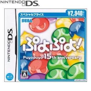 【新品】DSソフト ぷよぷよ!スペシャルプライス