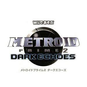 【新品】Wiiソフト Wiiであそぶ メトロイドプライ...
