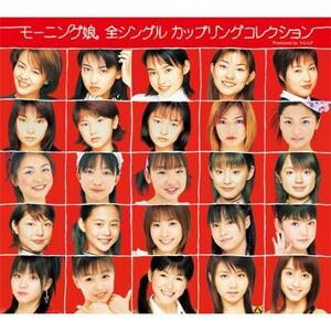 【処分特価★+2月14日発送★新品】CDアルバムモー...