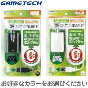 【±5月24日発送★新品】Xbox360周辺機器 Xbox 36...
