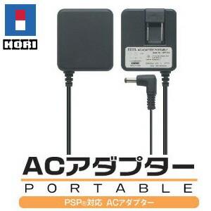 【新品】HORIホリ PSP周辺機器 ACアダプターポー...