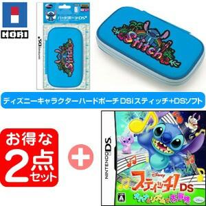 【新品2点セット】DSソフトスティッチ!DS オハナ...